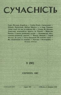 book-2801