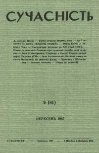 book-2802