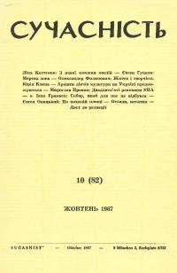 book-2803