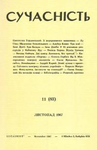 book-2804