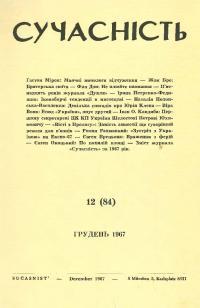 book-2805