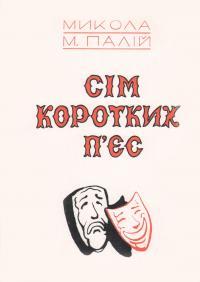 book-2813