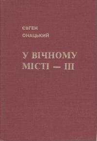 book-2816