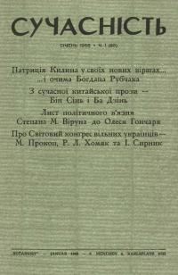 book-2819