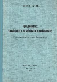 book-282