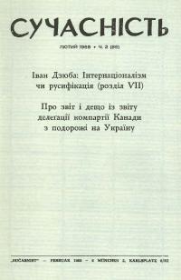 book-2820
