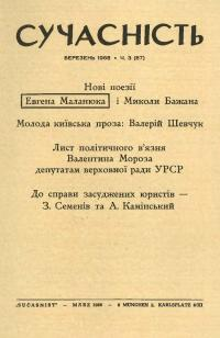 book-2821