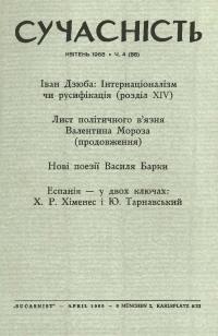 book-2822