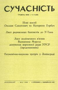 book-2823
