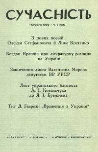 book-2824