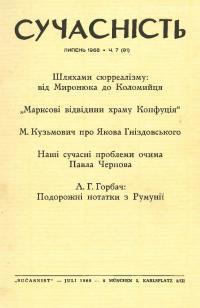book-2825