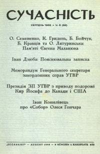 book-2826