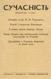 book-2827