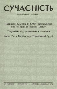book-2828