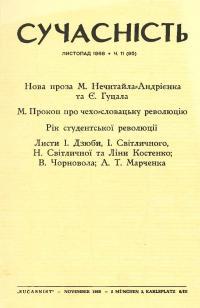 book-2829