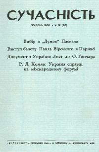 book-2830