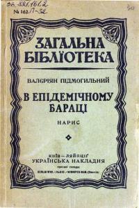 book-2831