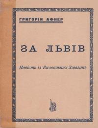 book-2832