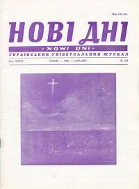 book-2833