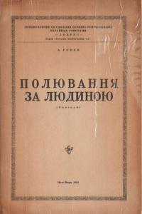 book-2836