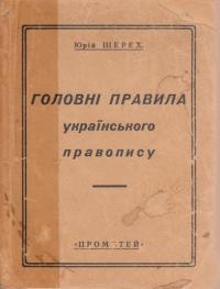 book-2837