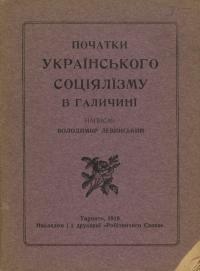 book-284