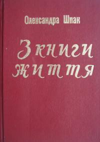 book-2844