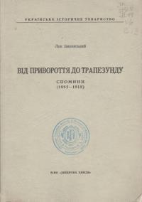 book-2845