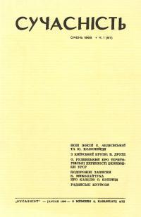 book-2847