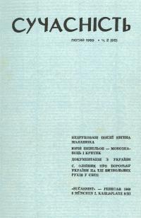 book-2848