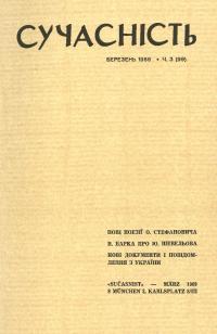 book-2849
