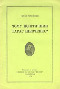book-285