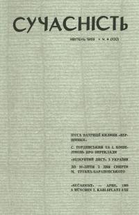 book-2850