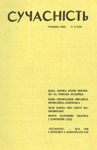 book-2851