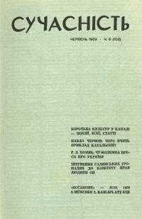 book-2852