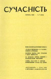 book-2853