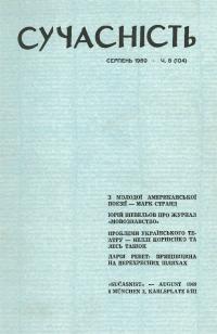 book-2854