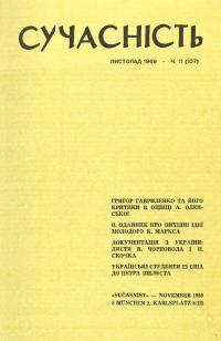 book-2857