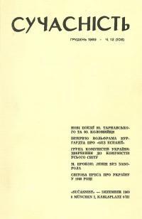 book-2858