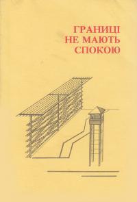 book-2860