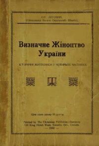 book-2861