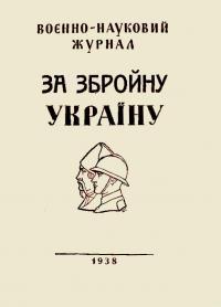 book-2862