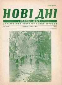 book-2863