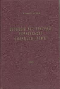 book-2864