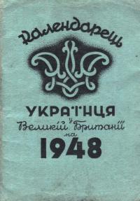 book-2865