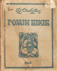 book-2869