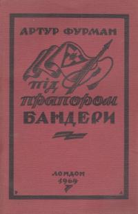 book-2873