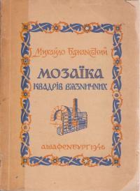 book-2874