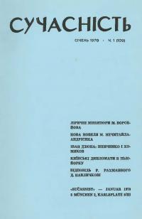 book-2881