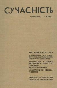 book-2882